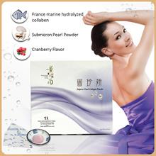 Wong Yiu Nam Emperor Pearl Collagen Powder