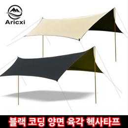 ★블랙 코딩 양면 육각헥사타프 ★ 캠핑 비박 스텔스차박 텐트