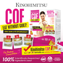 Kinohimitsu COF 30s [EXP: 11/2018] *Your Cut Oil Formula with Natural Fat Magnet *Slimming