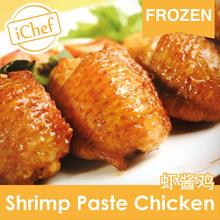 [iChef] SECRET Shrimp Paste Chicken (20-22PCS)