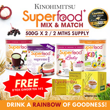 MixnMatch Superfood (500gx2Tin) 2mth supply [Superfood+/Superfood+ Lady/Superfood+ Kids/Supreme 500g