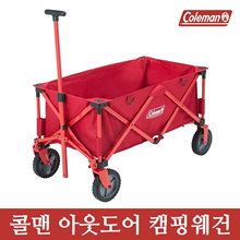 Coleman Coleman Outdoor Wagon Red / Outdoor Wagon Table