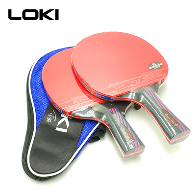 Remarkable 3 Star Carbon Table Tennis Rackets Pimples In Rubber Powerful Hitting Ping Pong Paddle Bat Home Interior And Landscaping Mentranervesignezvosmurscom