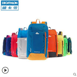 01dd9e9174 Decathlon backpack men and women leisure travel mini backpack light bag QUBP