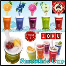 Red 2015 New Style Groovy Ice Popsicle Molds Maker BPA free L//Small Set of 6
