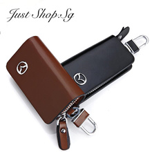 Local Deal! Car Brand Leather Key Pouch/ Car FOB Pouch / Car Remote Pouch /Car Accessories