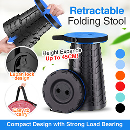 Retractable Folding Stool for Camping Fishing Height Adjustable -Portable Collapsible Telescoping