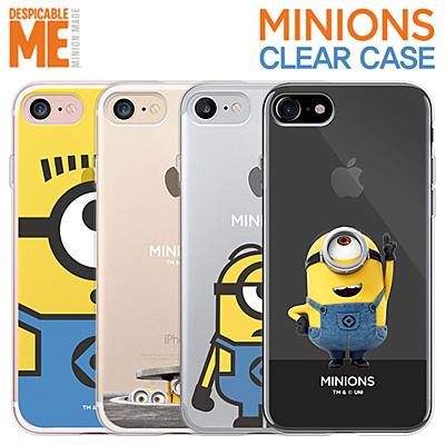 new concept 2c180 df982 Minion★Authentic★Minions Jelly Case★Galaxy S8/Plus/S7/Edge/Note 5/iPhone  7/Plus/6/6S Casing