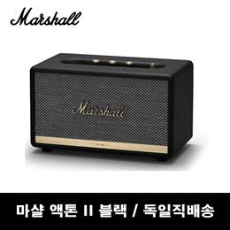 마샬 액톤2 블루투스 스피커 (색상:블랙)  Marshall ActonII Bluetooth Sperker