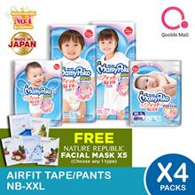 [Unicharm]【4 Packs】Mamypoko Air Fit (Made in Japan) (Tape/Pants) NB~XXL