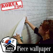 ★Water adhesive wallpaper★ wall sticker Self Adhesive DIY home decoration living furniture sofa