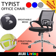 TYPIST Office Chair! ★Gaming Chair ★Performance ★Ergonomic ★Nylon