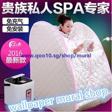 Mini Home steam sauna room】slimming destress improve blood circulation health / BODY MASSAGE /Home s