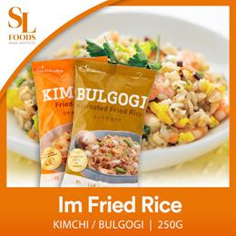 [$3 Offer] Im Fried Rice - Kimchi / Bulgogi  - Frozen