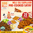 PRE-COOKED Satay (20 Sticks) (Chicken/ Mutton/ Beef)  HALAL certified!! [BBQ House]
