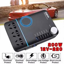 Ozio 200W Car Power Cigarette Lighter Inverter DC 12V To AC 220V Converter Charger Adapter