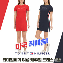 ★★★★ US Tommy Hilfiger Women#39s Casual Dress, 2 Pieces