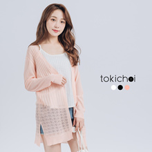TOKICHOI - Knit Cardigan with Lace Detail-170738