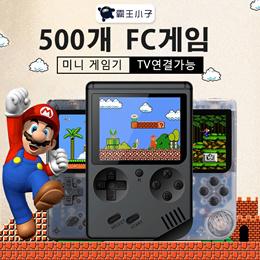 经典迷你游戏机/复古迷你/复古FC/可连接TV  内置168款游戏