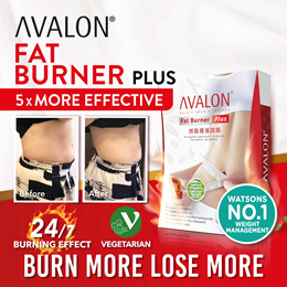 [5X MORE EFFECTIVE] AVALON Fat Burner Plus | 24/7 Burning | FEEL THE BURN