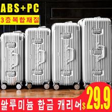 Trunk Rotating Wheel 20 Carrier 24 Travel Bag Unisex 26 28 Saiji Password Leather Bag Aluminum Frame