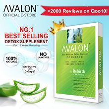$52.43 each!* AVALON Aloe Multiple Detox capsules - SG No.1 BESTSELLING DETOX FOR 11 YEA