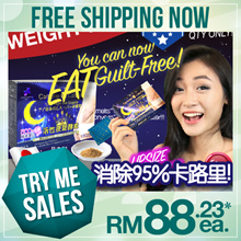 [TRY ME! RM88.23ea!+FREE SHIP!] ♥RESULTS G`TEED! EAT WITHOUT WEIGHT-GAIN* RISK