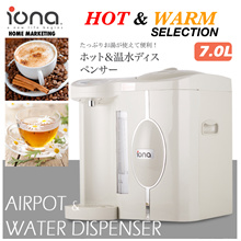IONA / 7L ELECTRIC THERMAL POT / 7L WATER DISPENSER / HOT AND WARM CHOICE