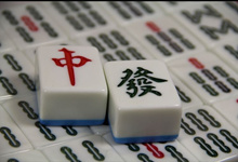 Use your  $12 Coupon here 传统新加坡麻雀王贺年促销麻将牌 Traditional MahJong Tiles Set