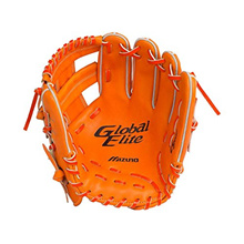 Mizuno Hard Glove Glove Global Elite G gear infield acceptance H1 1AJGH14403