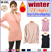 Qoo10 Lowest/ Women Thermal Winter Underwear Wear/Summer Autumn Dress/Modal Basic Tops Shirts Pants