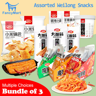 [BUNDLE OF 3] Assorted Weilong Snacks (U.P $11.90)