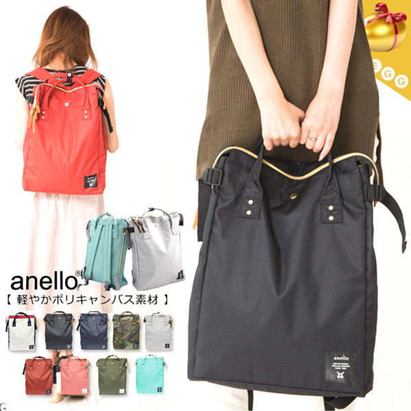 ?All New Update w/ Reasonable Price ? ?NEW ANELLO? Backpack?JAPAN BAGS for UNISEX/ Premium Quality Daily Bag/ Rucksack/ School Bag/ Travel Bag-9 colors