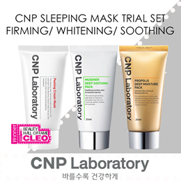 CNP Laboratory Sleeping Mask Trial Set 20ml (Peeling + Propolis + Mugener)