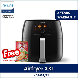 PHILIPS HD9654/91 Avance Collection Airfryer XXL free abalone redeem at c.c.