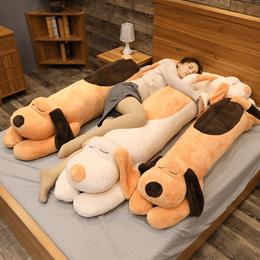 趴趴狗公仔娃娃可爱毛绒玩具可拆洗男女款睡觉抱枕床上大玩偶