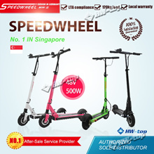 ★Speedway Mini 4★Speedwheel Mini 4★Electric Scooter Foldable Model 10inch wheel Mini Electric Bike