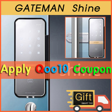 Gateman Shine/ Shine-U / Shine-S / glass door / Stainless door / English Manual / free tag key gift