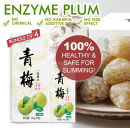 1+1+1+1 = 4boxes ENZYME PLUM-100% Natural Ingredients-Colon detox/ Cleansing/ Fast Slimming