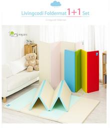 living codi 1+1 foldable soft cushion Baby playmat / play mat/ infant mattress/water resistant