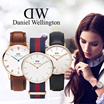[Lowest Price Guarantee] NEW! DANIEL WELLINGTON NATO AND LEATHER STRAP WATCHES!! FOR MEN AND WOMEN 100% Authentic DW Watch