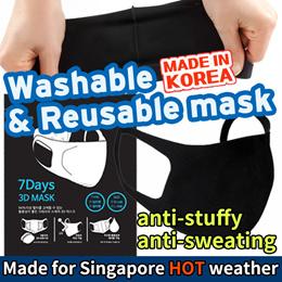 [made in Korea] Reusable Washable Mask Earloop Respirators Singapore HOT weather For Circuit Break