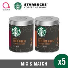 (5 TINS) STARBUCKS PREMIUM ROAST COFFEE