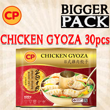 [CP Food] Clearance Sales!! Chicken Gyoza 600g. (Frozen)