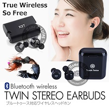 【Lowest Price】True Wireless Twin Earbuds AirPods Bluetooth Touch Sensor Built In Charger X2T X3T