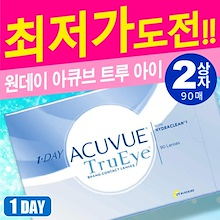 1-DAY ACUVUE TruEye (90 sheets) 2 boxes 【Johnson  Johnson】