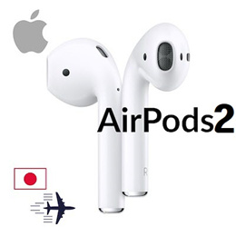 Apple AirPods with Charging Case MV7N2J/A free delivery