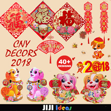 ★CNY DECOR from 0.99!★ chinese new year Decors Lucky Character ❆Hollow Door Stickers Spring Festival