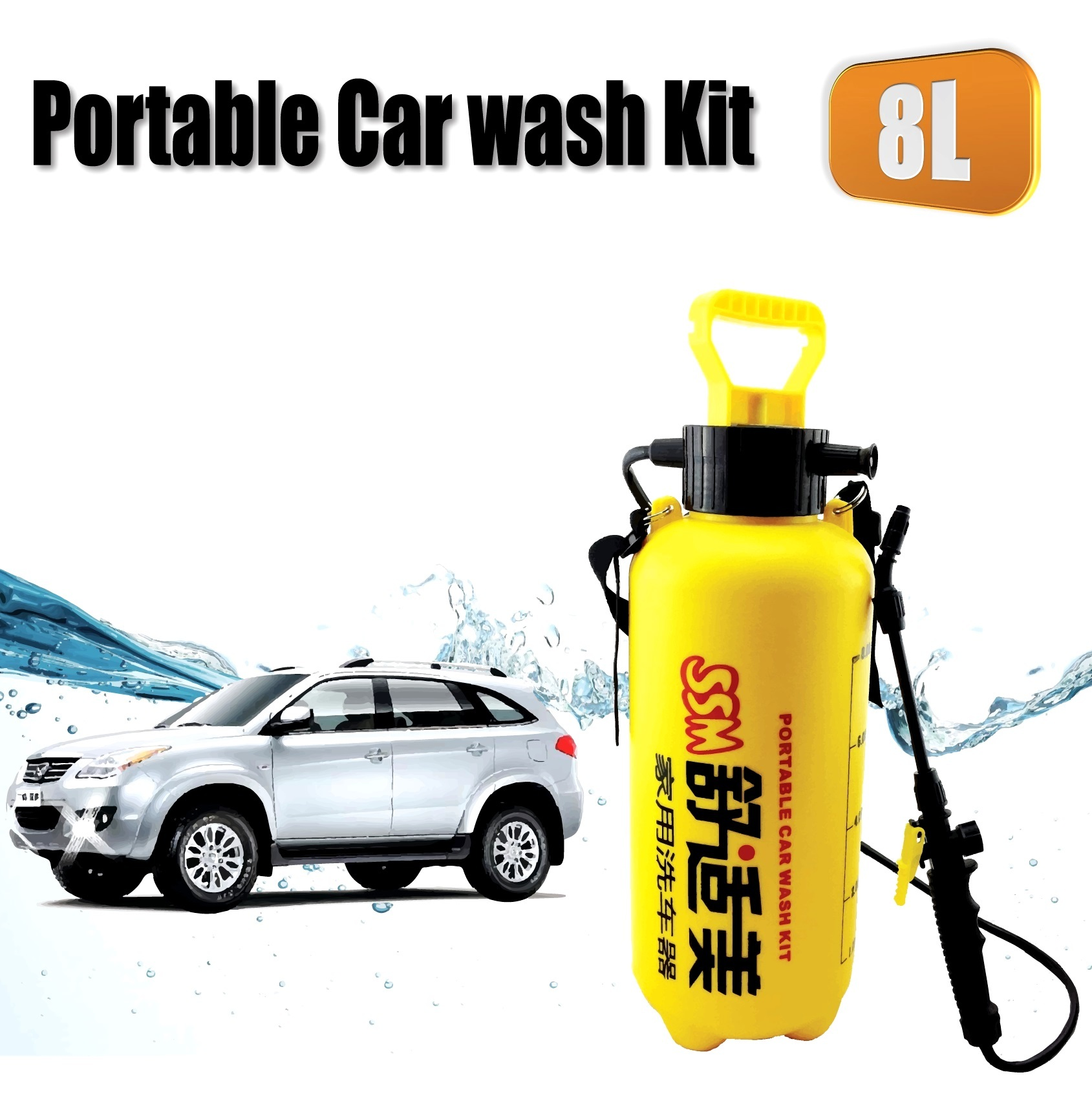 Qoo10 portable carwash kit automotive industry actual size fandeluxe Choice Image