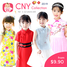 CupKidsLove❤2019 New❤1-12Y❤CNY / Racial harmony / CheongSam / Qipao / Traditional Erthnic clothing